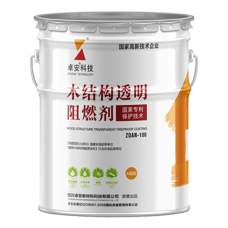 Heat Resistant Fire Protective Clear Intumescent Coating